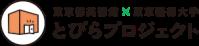 tobira_logo