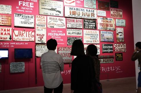 ジャカルタ・ウェイステッド・アーティスト 《グラフィック・エクスチェンジ》 この写真は「クリエイティブ・コモンズ表示 - 非営利 - 改変禁止 2.1 日本」ライセンスでライセンスされています。